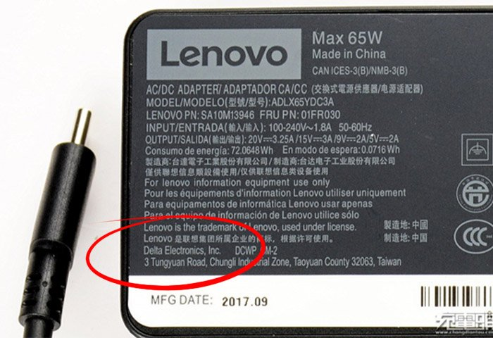 Lenovo branded - made by Delta Electronics Inc